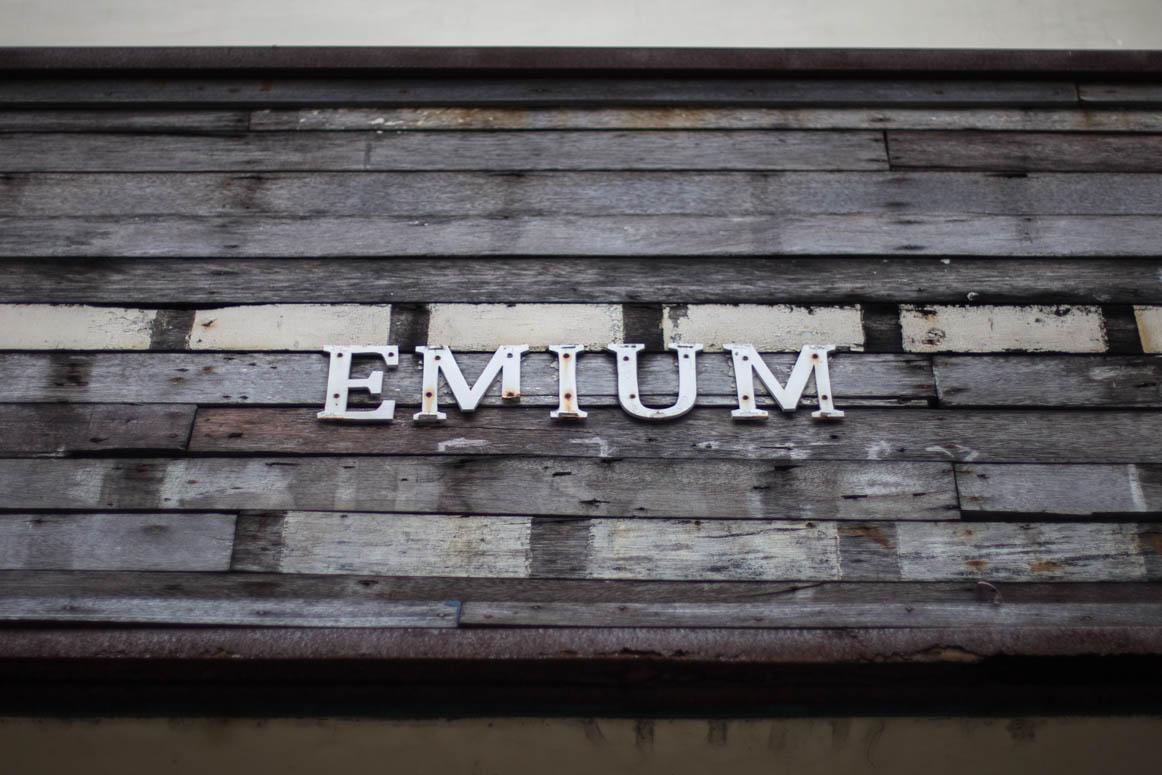 Emium